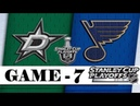Dallas Stars vs St. Louis Blues | Second round | Game 7 | Stanley Cup 2019 | Обзор матча