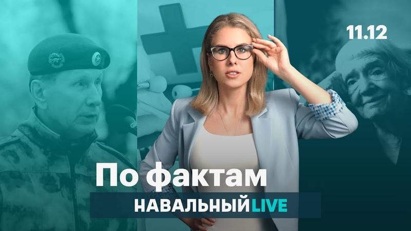 🔥 Золотов vs Навальный Путин и правозащитники 19 е место России