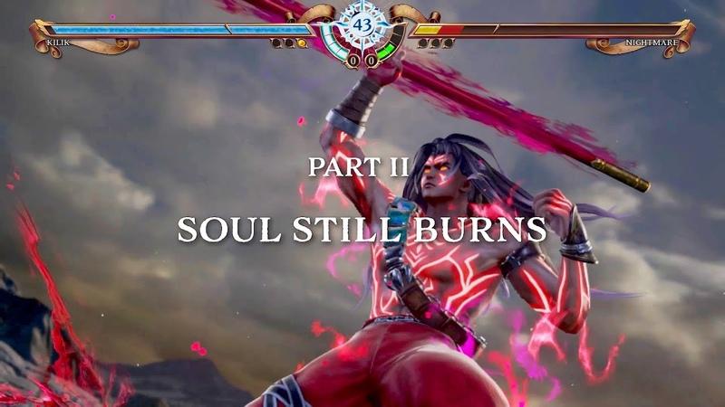 SoulCalibur VI — Swords and Souls Часть 2: Soul Still Burns