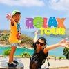 Авторские туры с детьми | Relax Tour