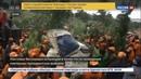 Новости на Россия 24 • Кения в огне: кто раскручивает новую цветную революцию в Африке?