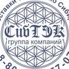 СибТЭК:Сибирь-нефтестрой,ГСМ-Лига,ГСМ-Транзит