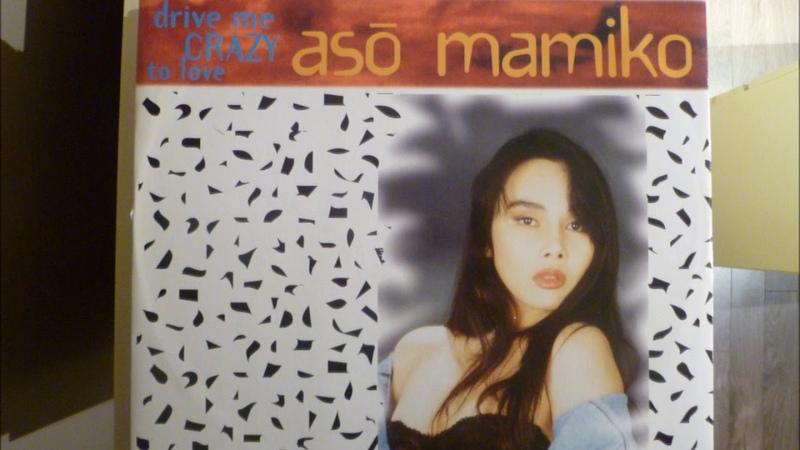 Aso Mamiko - Drive Me Crazy To Love