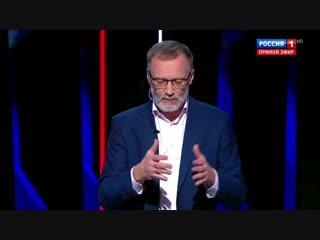 Политолог Сергей Михеев о расколе Украины и людях второго сорта - Россия 24