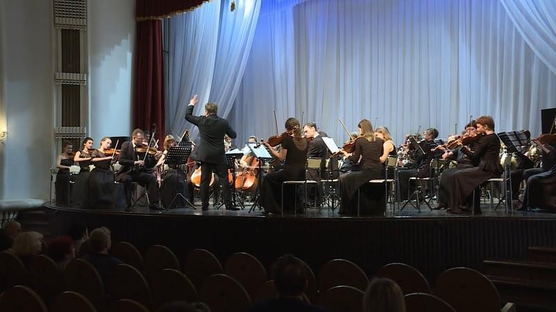 В Костромской филармонии прошёл концерт Рязанского губернаторского оркестра