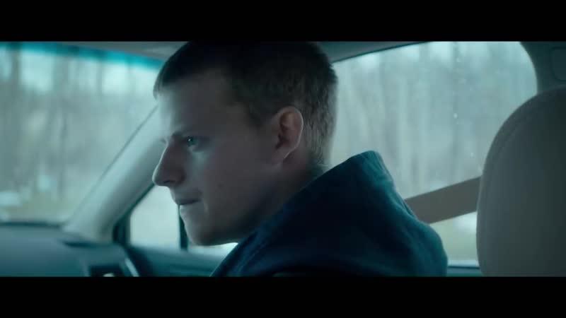 «Вернуть Бена» (2018) | Расширенный трейлер
