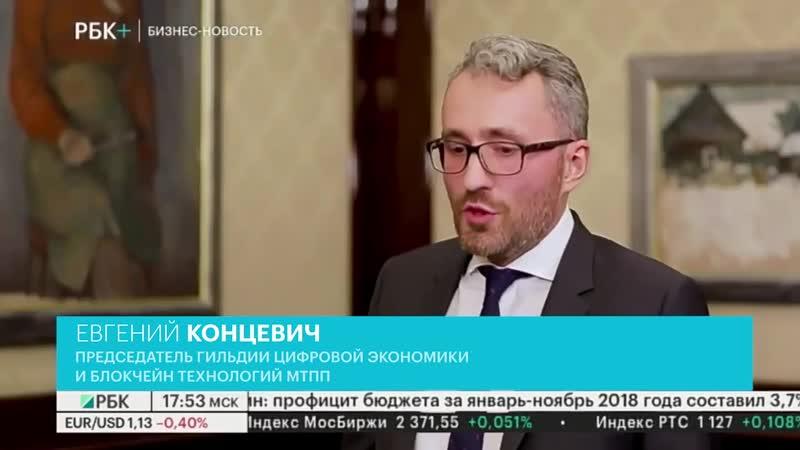 Бизнес новость Итоги работы Гильдий МТПП