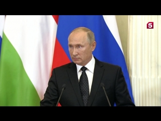 Путин об Ил-20