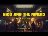 twenty one pilots - Nico And The Niners (Beyond the Video) (RUS SUB)