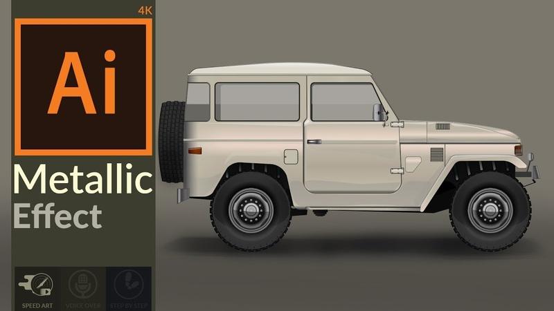 Drawing Metallic Look in Adobe illustrator CC | Vector Old School Toyota Land Cruiser Artwork