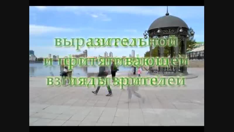 Лицо города Екатеринбург 8 04 15 Уральские пельмени