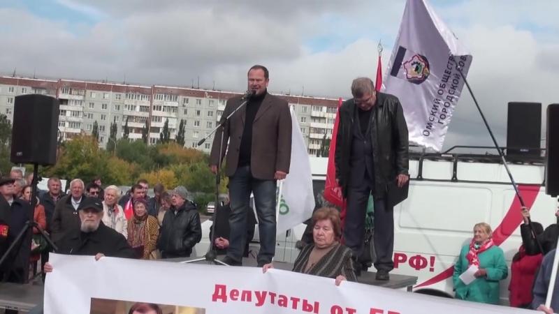 Народ вышел против пенсионной реформы