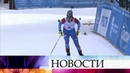 Российские биатлонистки вновь заняли весь пьедестал почета на Универсиаде в Красноярске.