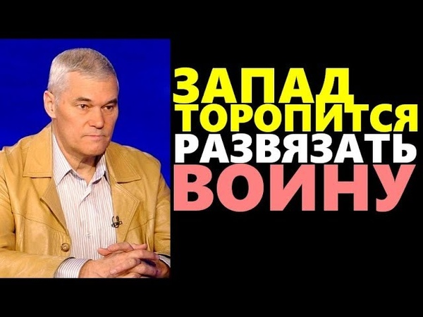 Константин Сивков 24.11.2018