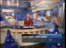 Часы и начало новостей (Первый канал, 30.12.2005)