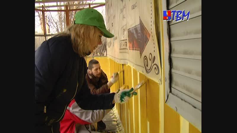 Раскрасить город радужными красками. Ещё одна хорошая идея воплощается в жизнь. Остановочный комплекс на Металлургов станет худо