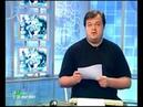 Диссертация Дмитрия Булыкин