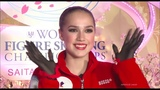 Alina Zagitova FS Interview - World Champs 2019