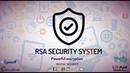 تعرّف على نظام التشفير العالمي RSA Security القوي - 2018 - Exclusive