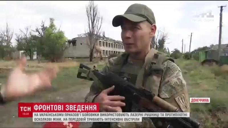Росгвардейцы с лазерными винтовками охотятся на украинских морпехов под Мариуполем