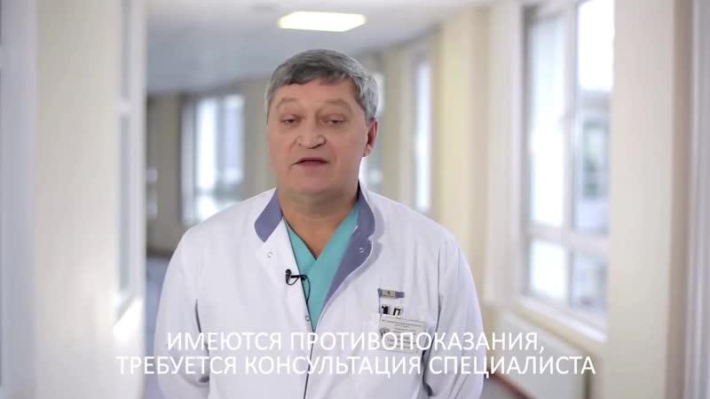 HIFU терапия. 🔥 Новый метод лечения рака без операции - HIFU терапия. Пироговский Центр