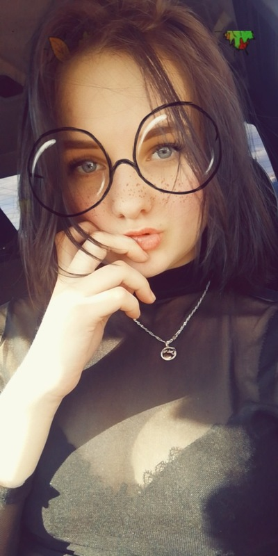 Дарья Воеводина