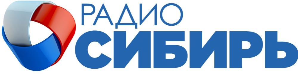 Сергей Новиков и Владимир Лешонок на «Радио Сибирь» (11.02.2019)