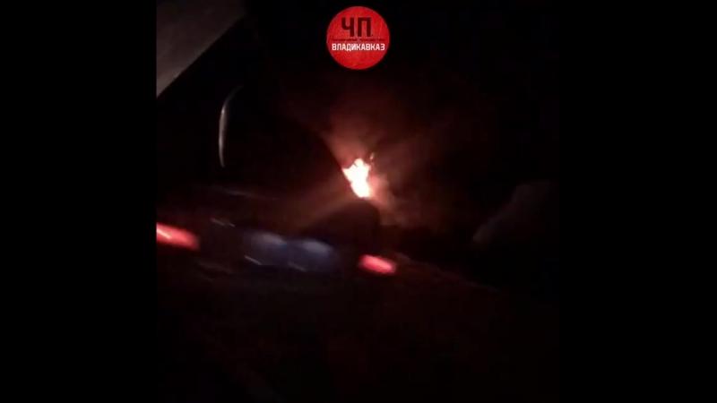 По дороге в Беслан горит автомобиль