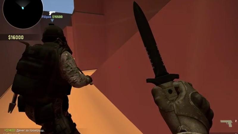 пиздюк позвал друга 1 на 1 тоесть 2 на 2 с филипком их рвем)Counter-Strike Global Offensive