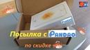 Распаковка и обзор TV приставки AnyCast M2 Plus HDMI (EasyCast) | Посылка с Pandao