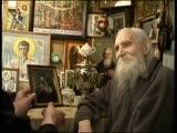 Старец Николай Гурьянов о Григории Распутине