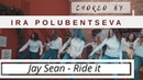DANCEHALL CHOREO | JAY SEAN - RIDE IT