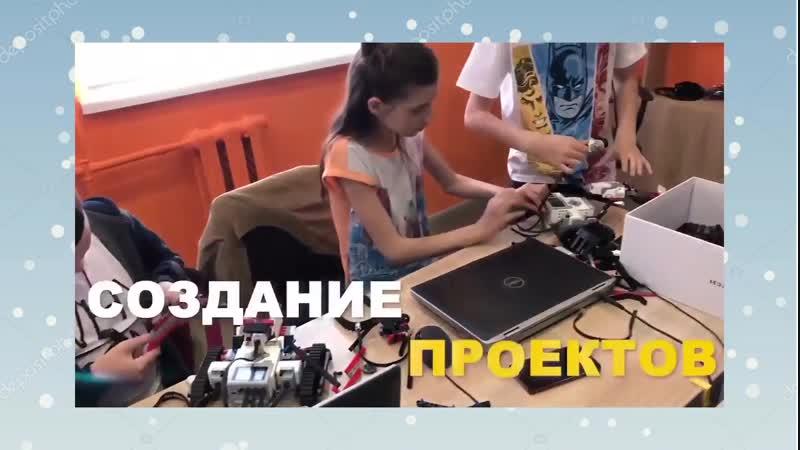 Зимний компьютерный лагерь для ребят от 9 до 14 лет