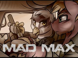 Mad Max Часть 3