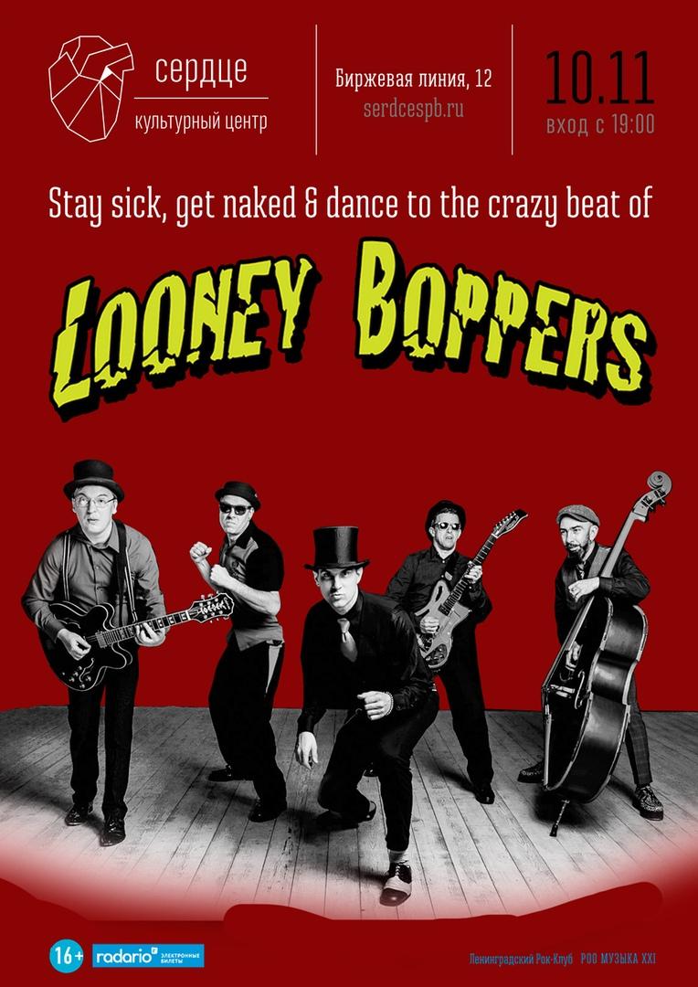 10.11 Looney Boppers в клубе Сердце!