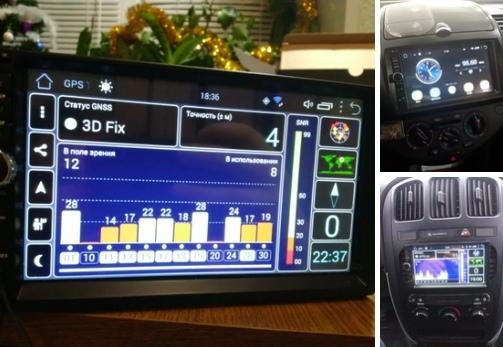 Автомагнитола 2DIN GPS Android
