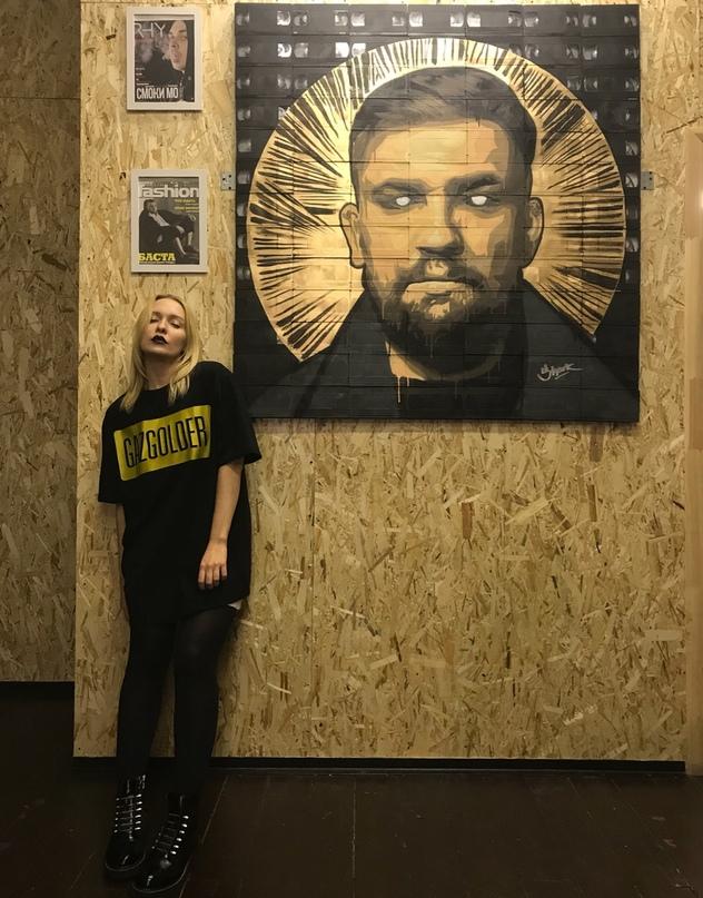 Инна Косточкина   Москва