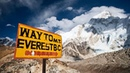 Everest Base Camp Trek Promo Video