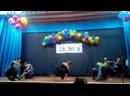 Танец братьев