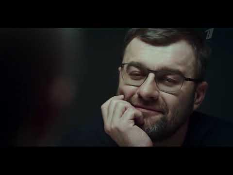 Гадалка 10 серия Новинка 1 канал Сюжет онлайн Пореченков