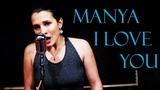 Woodkid - I love you (Manya Cover)