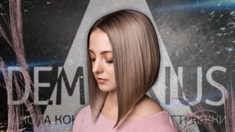 DEMETRIUS | Каре на удлинение | Какая главная ошибка в стрижках | Женская стрижка на короткие волосы