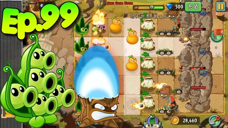 Plants vs. Zombies 2 (China) - Unlocked Fume-shroom - Kung-Fu World Day 13 (Ep.99)