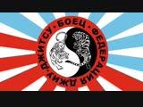 Спортивный клуб «БОЕЦ »