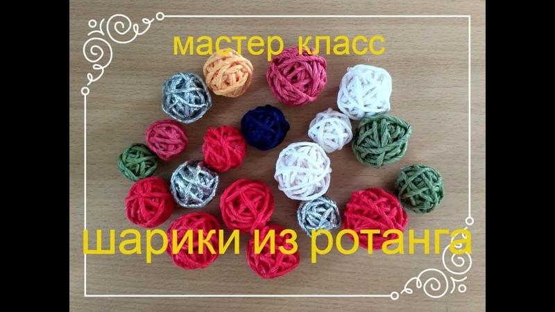 Как сделать Декоративные шары из гофрированной бумаги Decorative corrugated paper balls