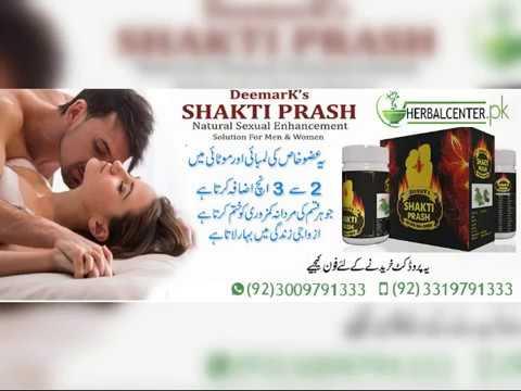 Shakti Parash Price In Pakistan Lahore Karachi Islamabad