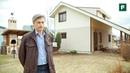 Дом-самострой с дедушкой УШП и большим навесом FORUMHOUSE