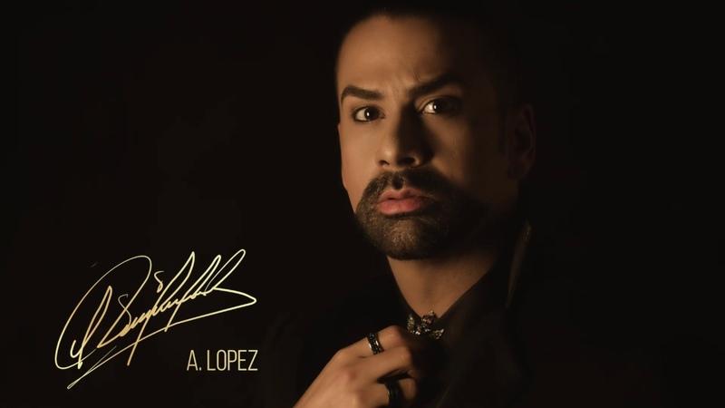 Кохання має запах! Дует ароматів UNICE Amor та Mio від Амадора Лопеса.