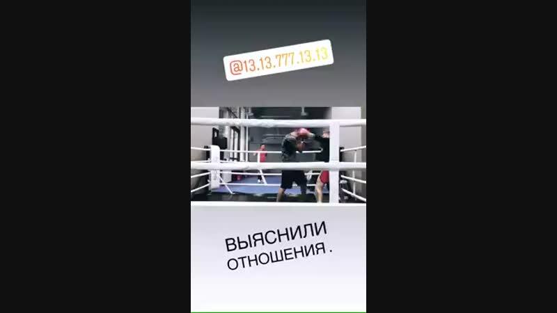 А.Кривошапко - тренировка (октябрь 2018г)