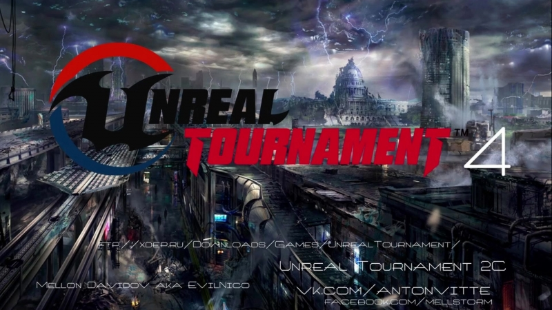 Mellon Davidov (Логачёв Егор EvilNico aka Eul Author Dota) Unreal Tournament 4 (PLANET X) - TRON Newerblade